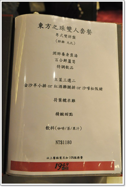 DSC_9084