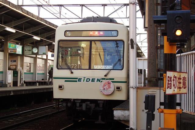 2016/03 叡山電車×ご注文はうさぎですか?? ヘッドマーク車両 #48