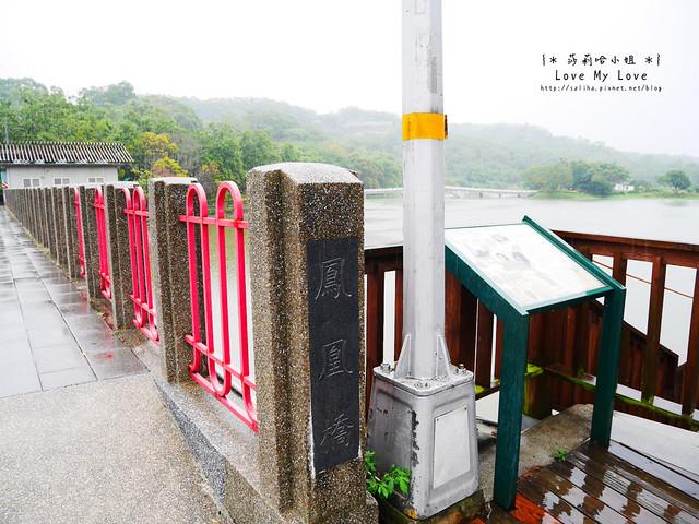 新竹一日遊景點青草湖 (29)