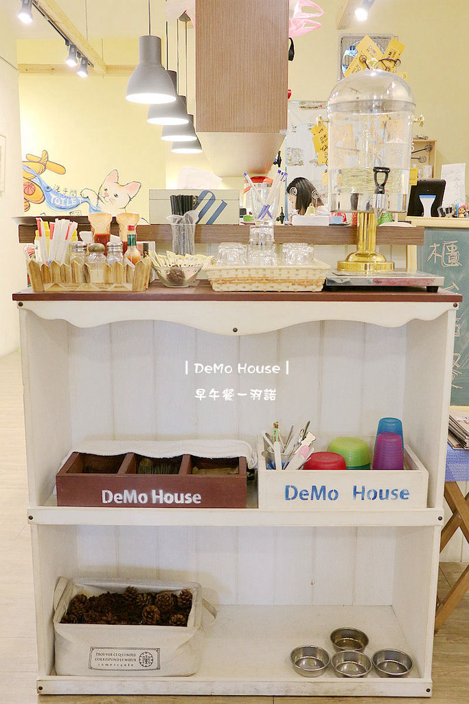 DeMo House桃園早午餐022