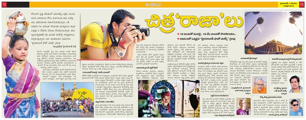 Andhra Jyothi - 02/04/16