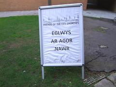 Eglwys Ar Agor Nawr