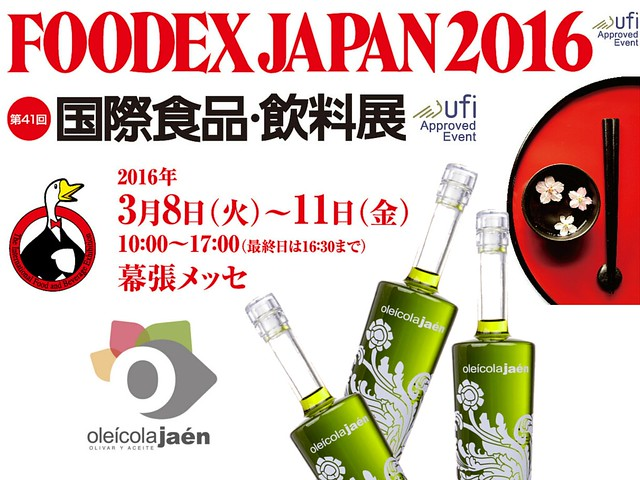 Oleícola Jaén FOODEX JAPAN