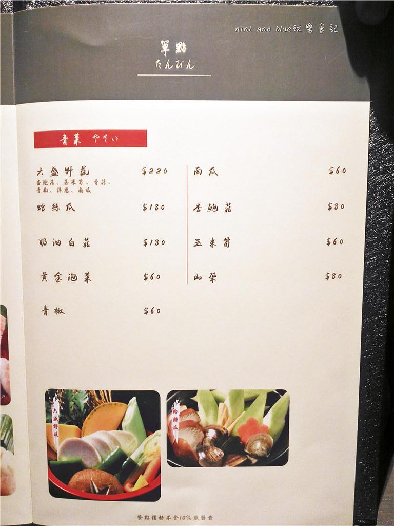 台中燒肉肉肉燒肉菜單menu價位11
