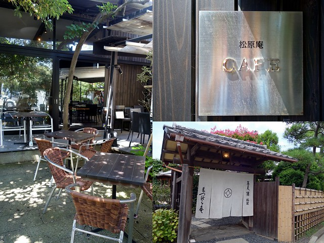 matsubara_an_cafe_000
