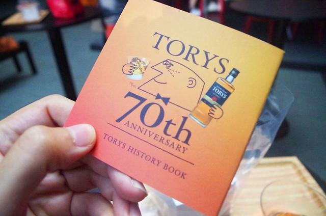 toomilog-torys_roppongi010