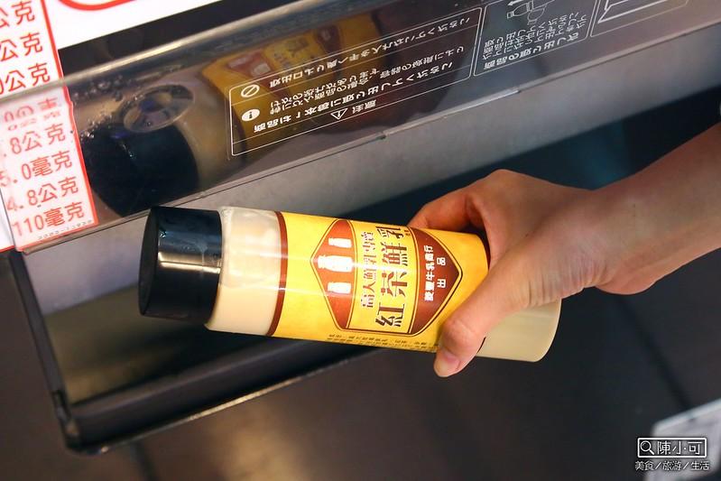 IMG_3226【新北市新莊】瓶裝飲料販賣機,高大鮮乳紅茶鮮乳(奶茶),近輔仁大學(捷運輔大站)
