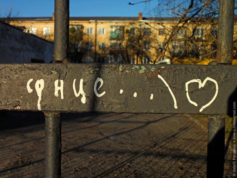 20160327_lutsk_001