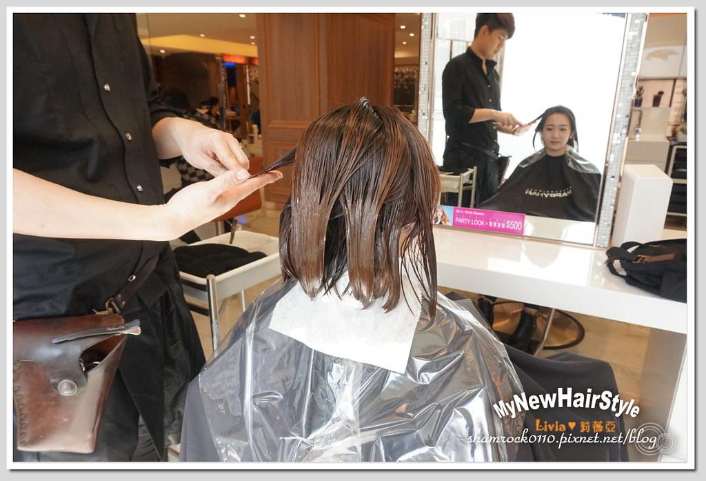 HappyHairTon短髮+墨綠色染髮 - 09