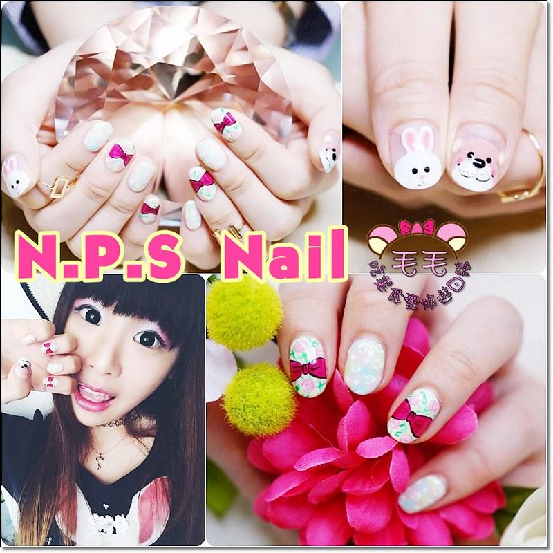NPS凝膠指甲
