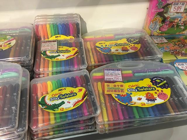 逛到特價的 AMOS 有點想買小組的(到底要買幾盒啊)@2016台北國際嬰兒與孕媽咪用品展