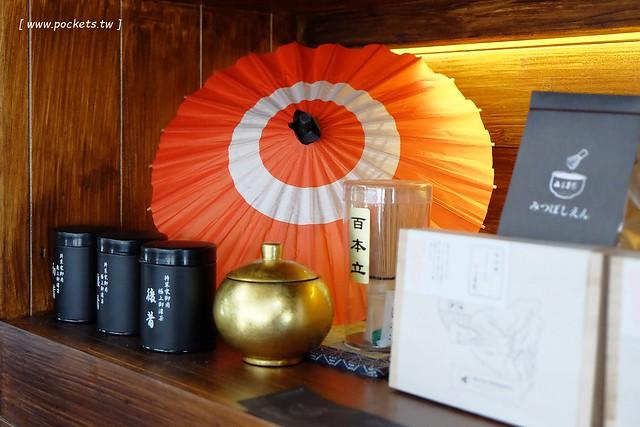 23621348514 a8d61604d9 z - 【台中西區】三星園抹茶.宇治商船。來自日本的三星丸號,漂亮的船艦外觀,濃濃的京都風情,有季節限定草莓抹茶系列(已歇業