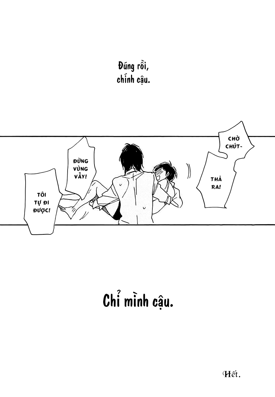 uda-(25)