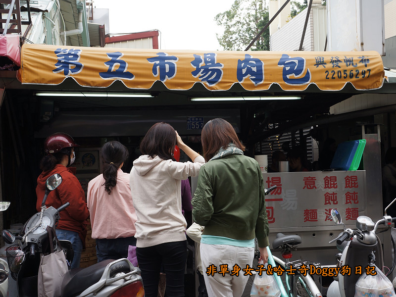 台中文學館&台中文學公園&第五市場美食29