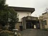 Photo:茅ヶ崎市文化資料館 in 茅ヶ崎市, 神奈川県 By cyberwonk