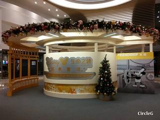 將軍澳 POPCORN TSANGKWANO HONGONG 2015 CIRCLEG 聖誕裝飾 (1)