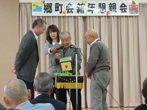 20160117 郷町会新年会