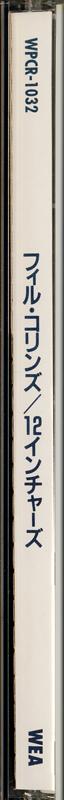 spine (Japan)