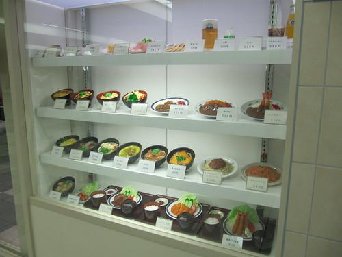 京都競馬場のレストラン花家メニュー