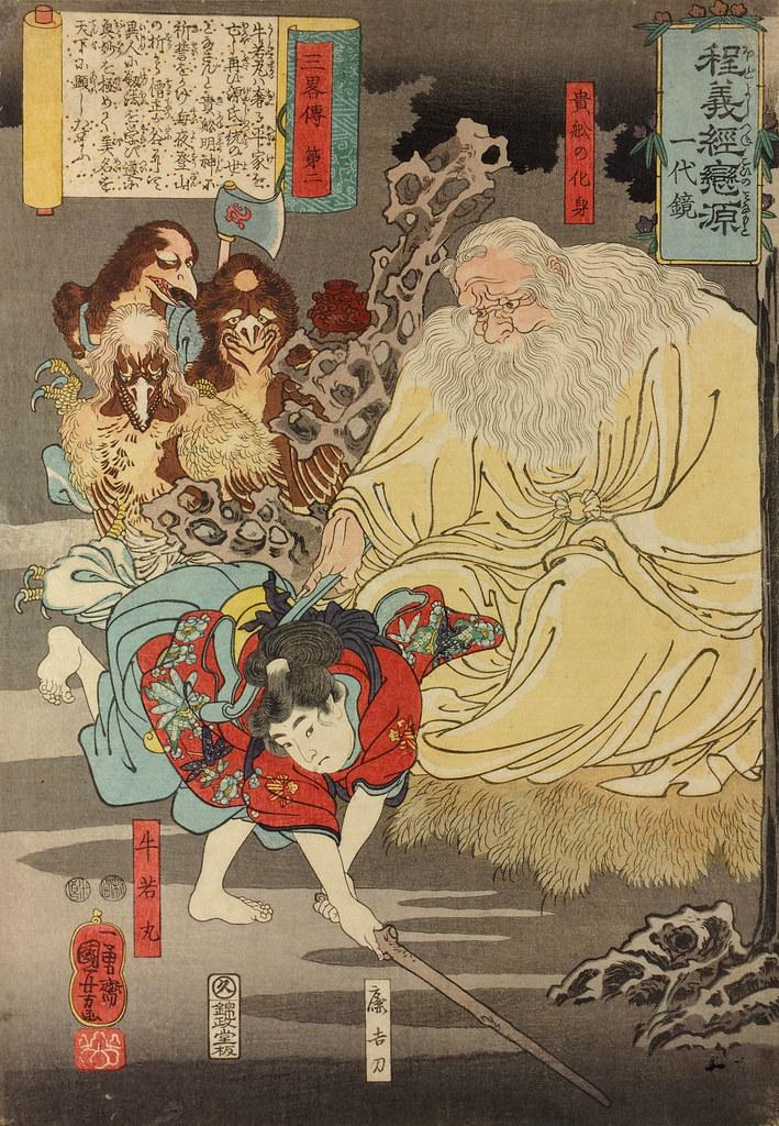 Utagawa Kuniyoshi - Hodo Yoshitsune koi no Minamoto ichidaigami (Biography of Yoshitsune) 1848-53