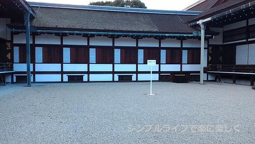 京都御所、蹴鞠の庭