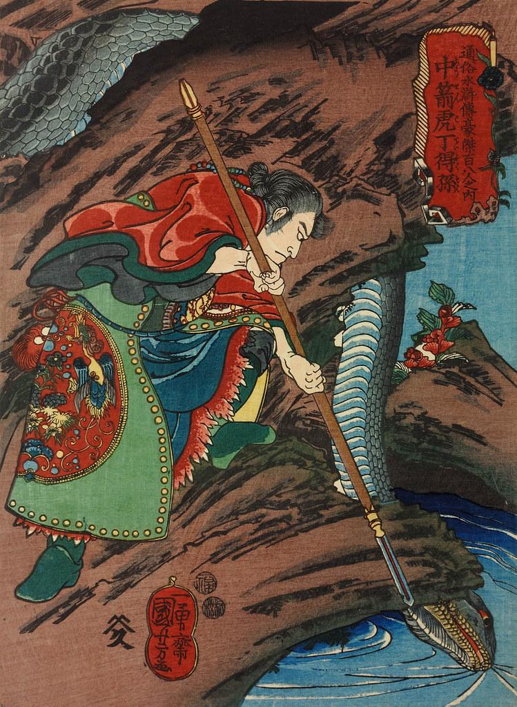 Utagawa Kuniyoshi - Chusenko Tei Tokuson (Arrow-shot Tiger Ding Desun, 1845-50