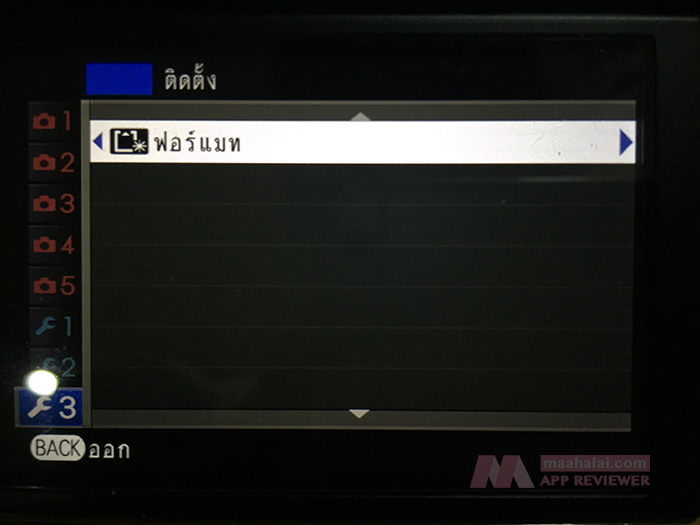 Format card Fuji X-T10