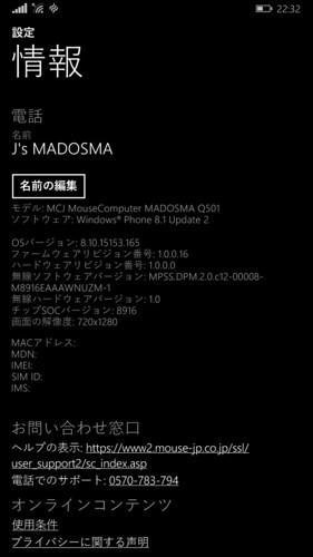 MADOSMA Ver.1.0.0.16