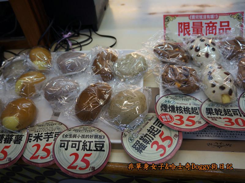 台南美食牛肉湯豬心冬粉肉圓12