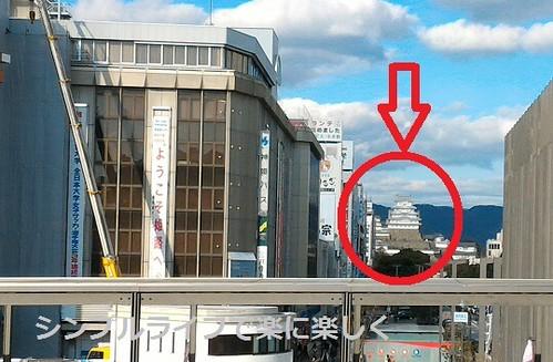 青春18兵庫、姫路駅・姫路城