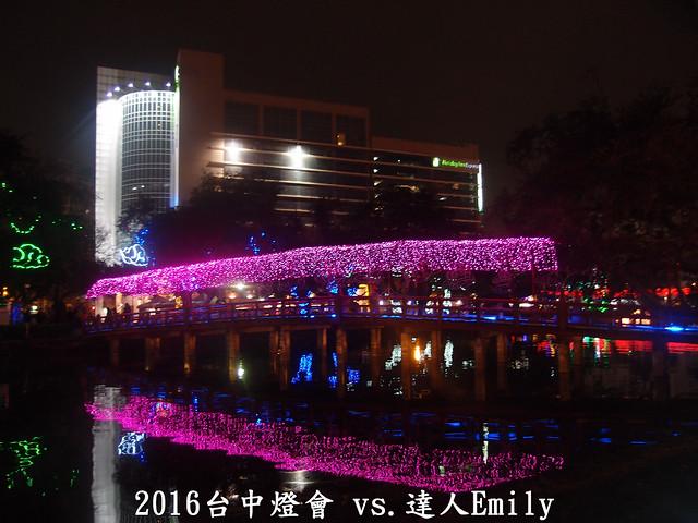 2016台中燈會 036