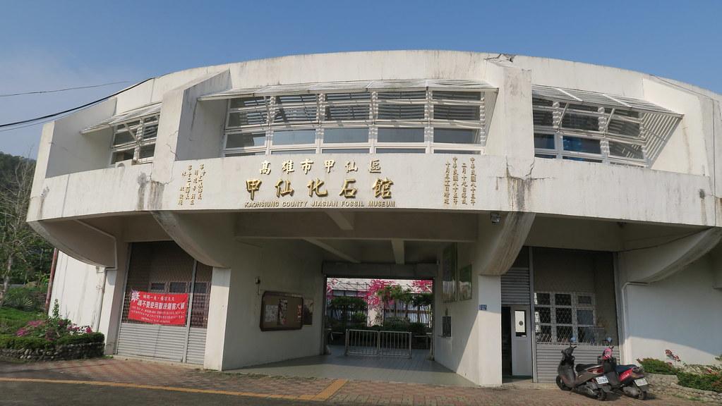 高雄市甲仙區輕旅遊 (20)
