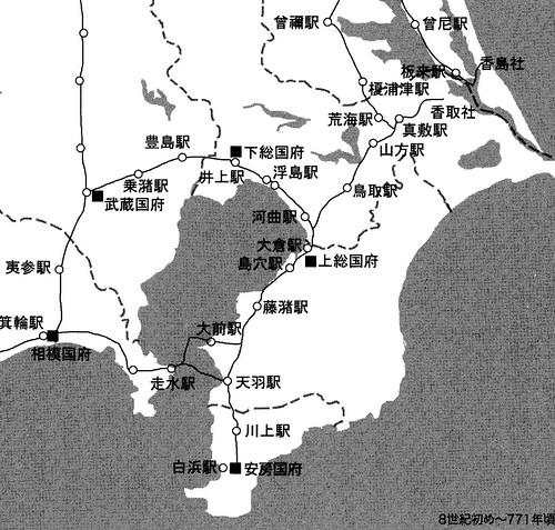 武蔵・下総の駅路の変更