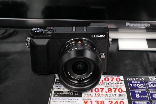 LUMIX DMC-GX7MK2