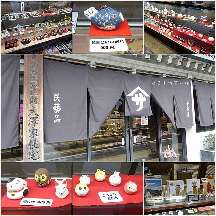 50 西武鐵道特急 川越一日遊 行程推薦