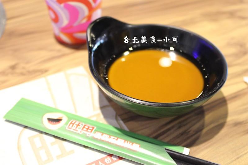 台北火鍋,台北石頭火鍋,旺角石頭火鍋 @陳小可的吃喝玩樂