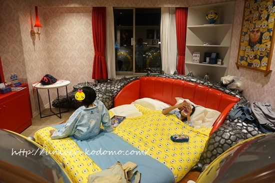 minionroom44