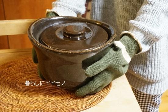 miton-nakashimashiho10