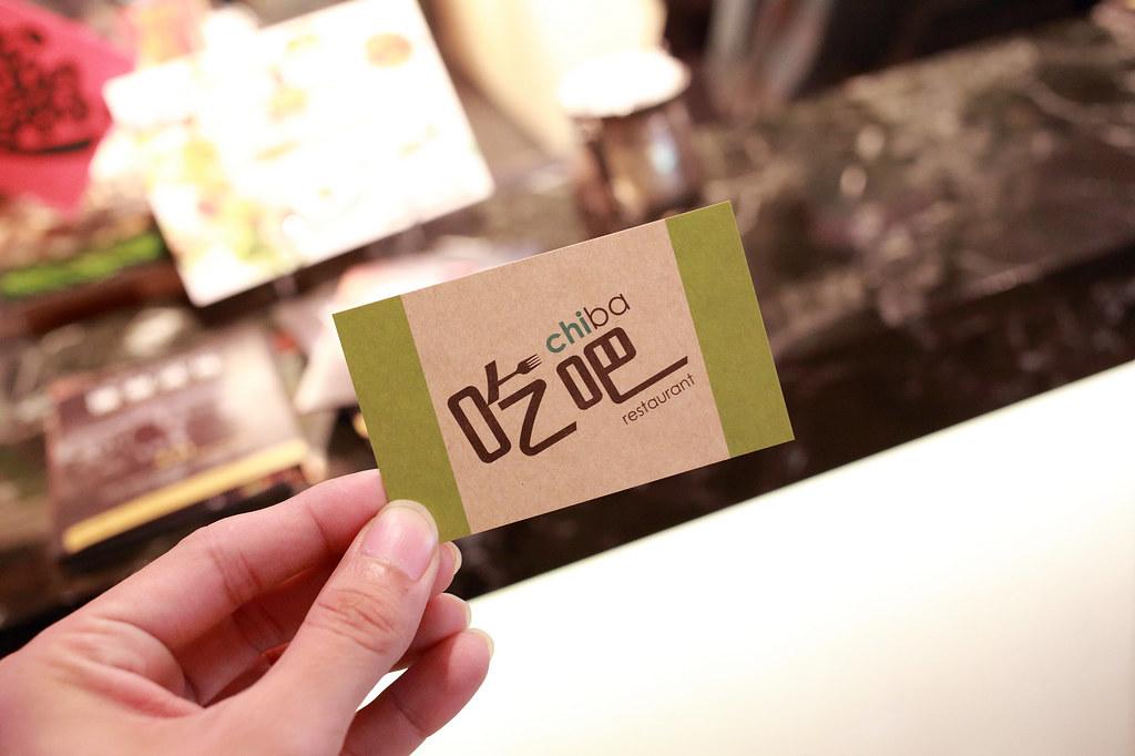 20160327萬華-吃吧 (44)
