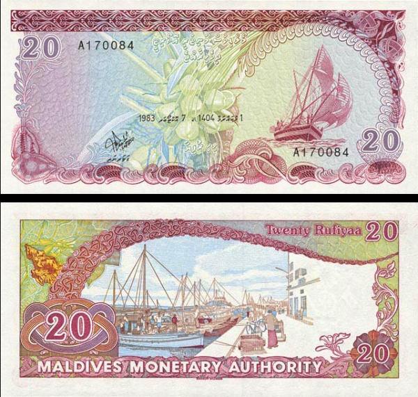 20 Rufiyaa Maldivy 1983, P20a UNC