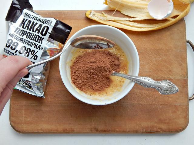 Мгновенный шоколадный торт в кружке, популярный интернет-рецепт проверен на себе! Всего три ингредиента: банан, яйцо и какао | Хорошо.Громко.