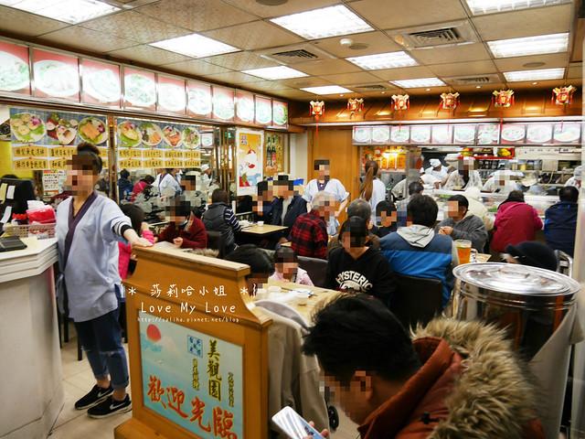 台北捷運西門站附近美食餐廳推薦美觀園生魚片飯 (2)