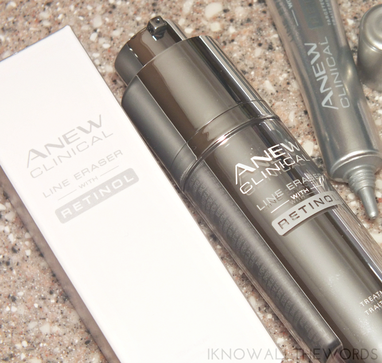 Avon Anew Clinical Line Eraser with Retinol (2)