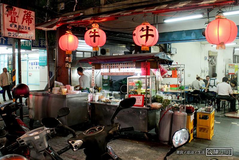 台北小吃︱台北熱炒,正義北路炒牛肉 @陳小可的吃喝玩樂