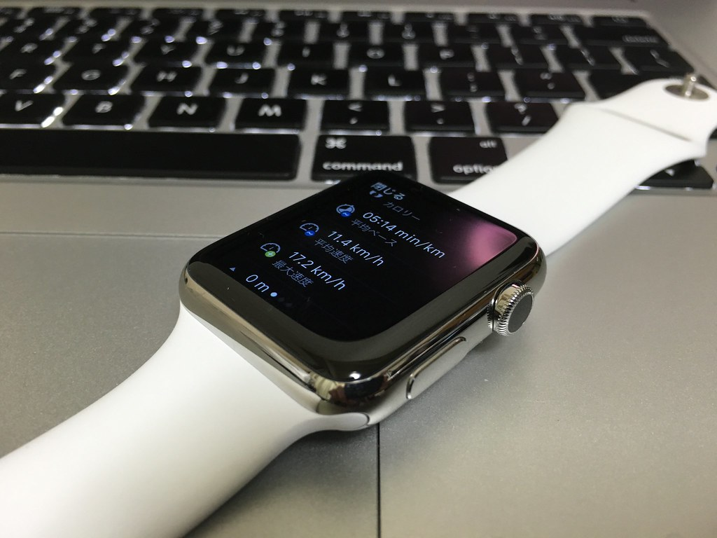 Runtastic summary on Apple Watch