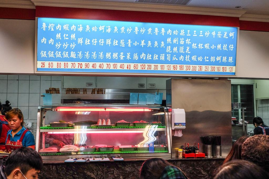 Ah Cai Shi Mu Yu Du 阿财虱目鱼肚