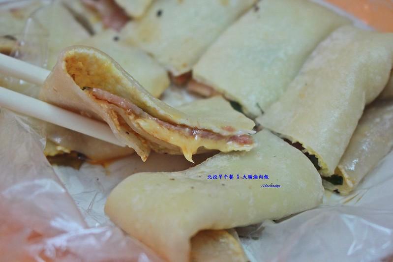 北投-捷運周邊美食-早午餐-大腸滷肉飯 (2)