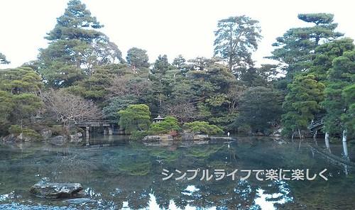 京都御所、新池庭