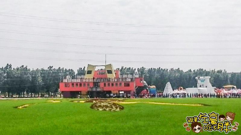 屏東熱帶農業博覽會 _9402