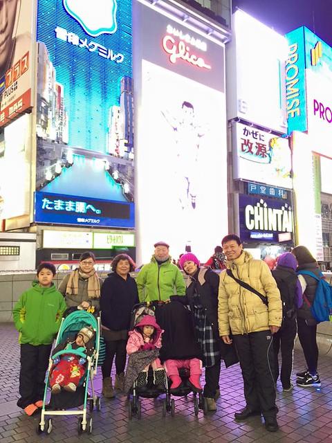 2016 Family JP trip